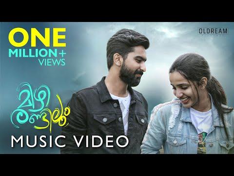 Mizhi Randilum Music Video | Ahmed Midhlaj | Malavika Krishnadas | Harishankar K S | Anne Amie