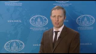 Комментарий в связи с убийством О.Ивановича
