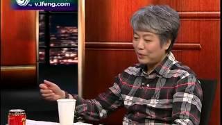 20131224 锵锵三人行  李玫瑾:重庆男童被摔案伤害了人类基本情感