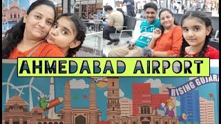 Domestic airport ahmedabad terminal 1,inside view AIRPORTS अहमदाबाद का एयरपोर्ट 1