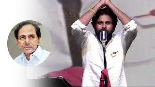 కెసిఆర్ దయచేసి మా ఆంధ్ర కి రాకు : Pawan Kalyan Request to KCR   Janasena Avirbhava Sabha   DC