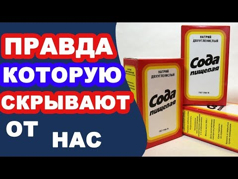 Лекарства от гипертонии и брадикардии