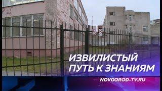 Ученикам 31-й школы тяжело добираться на учебу из-за закрытых калиток на территории здания