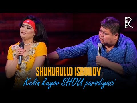 Shukurullo Isroilov - Kelin kuyov SHOU parodiyasi (Shaxlo Bravo, Xalimaxon SHUKUR SHOU 2018)