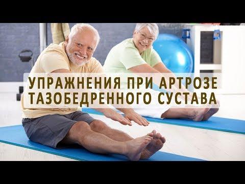 Ноющие боли суставов ног