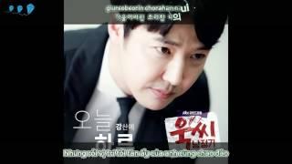 Today – Kang San Ae [Ms. Temper & Nam Jung Gi OST Part.2]