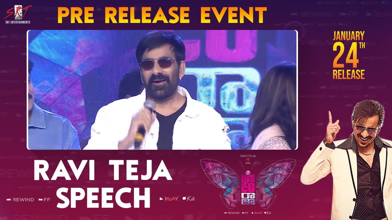 Ravi Teja Speech at Disco Raja Pre Release Event