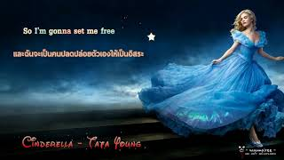 [Thai Sub]  Cinderella - Tata Young
