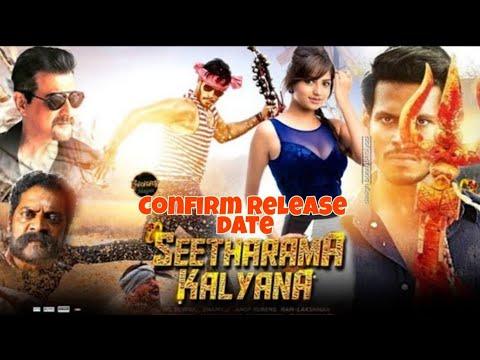 Seetharama Kalyana Hindi Dubbed Full Movie Release Date Confirm | Nikhil Kumar, Rachita Ram |