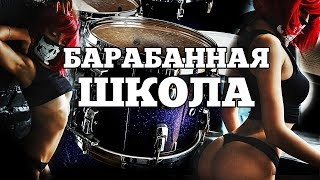 ТОП 3 Drum & Bass БИТА