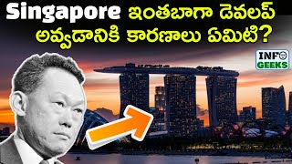 Why is Singapore so Rich and Developed? | Explained in Telugu | Info Geeks