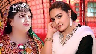 Pashto New Tappey  Full 4k Video  II  Pashto  Urdu Tappey  II  Gul Rukhsar  Kashmala Gul New Tappey
