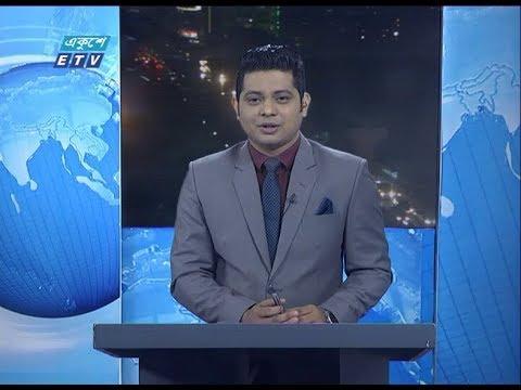 09 PM News || রাত ০৯ টার সংবাদ || 26 February 2020 || ETV News