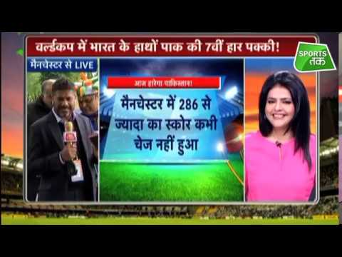 Aaj Tak Show: Rohit की बल्लेबाजी देखने के लिए लाखों लुटा देंगे   #CWC19   Sports Tak