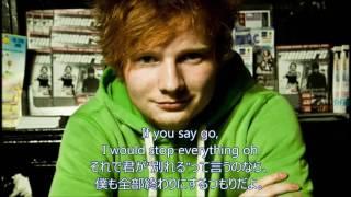 洋楽 和訳 Ed Sheeran - Touch and Go
