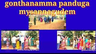 gonthanamma uthsavalu 2 mysannagudem gananayakaya song siridi Sai songs