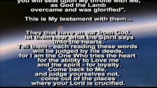 The Revelation of the God, the Holy Spirit