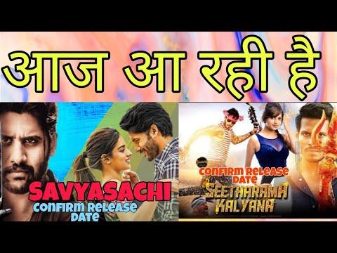Today's Coming 2 New South Hindi Dubbed Movies 2019!bindass banda!