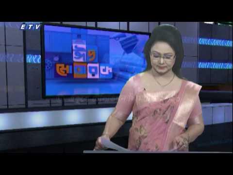 01 Am News || রাত ০১টার সংবাদ || 27 May 2020 || ETV News