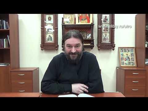 Защита от сглаза порчи в молитвах
