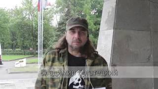 """Одиночный пикет  Клуб песни """"Высота"""" 12.06.2016"""