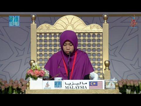 Quran recitation | Farihah binti zulkifil from MALAYSIA