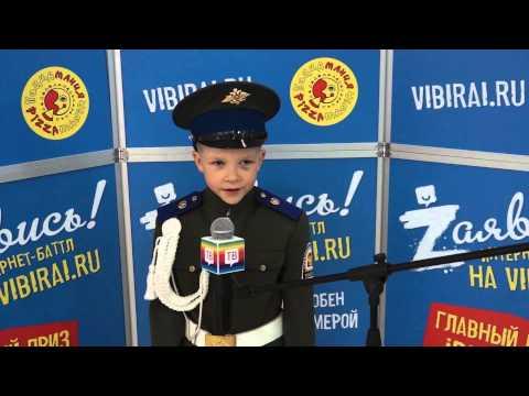 Дима Гомзиков, 6 лет