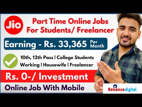 Jio announced Part-time Jobs For Students | Work From Home in Jio | Online Jobs | Earn Money Online