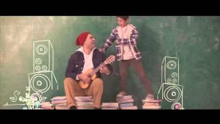 """اغاني حصرية أغنية هانى عادل """"حرف وحيد"""" من فيلم لامؤاخذة تحميل MP3"""