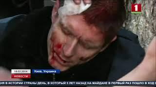 На Майдане 5 лет назад в первый раз пошло в ход огнестрельное оружие