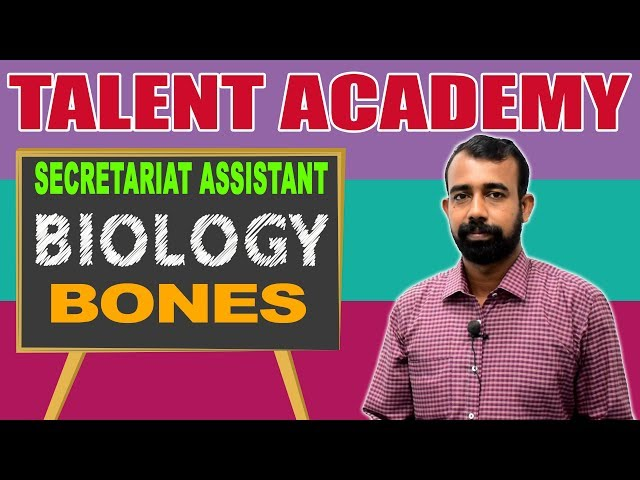 Don't Loose Marks for Bone related Biology Questions | Kerala PSC | Secretariat Assistant
