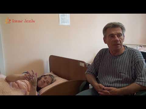 Пансионат для больных деменцией — Честно об уходе за пожилыми со «старческим маразмом»  (18+)