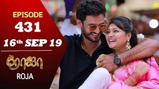 ROJA Serial | Episode 431 | 16th Sep 2019 | Priyanka | SibbuSuryan | SunTV Serial |Saregama TVShows