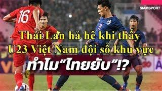 Thái Lan cười nhạo giữa tâm điểm của bóng đá Việt Nam tại Seagame 30