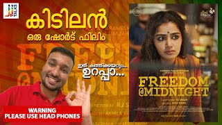 കിടിലൻ ഷോർട് ഫിലിം Freedom  at midnight /interesting short movie