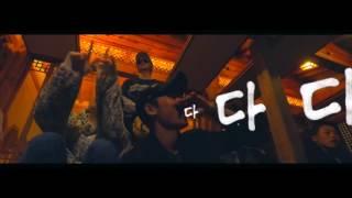 EUNG FREESTYLE (응프리스타일) - LIVE, SIK-K, PUNCHNELLO, OWEN OVADOZ, FLOWSIK