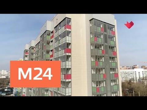 """""""Это наш город"""": квартиры меньшей площади с доплатой смогут выбрать по программе реновации - Москв…"""