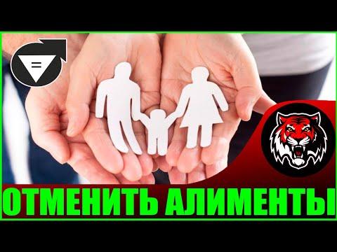 МУЖСКОЕ ДВИЖЕНИЕ ЗА ОТМЕНУ АЛИМЕНТОВ в РОССИИ