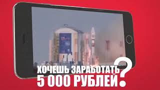 В городе Свободный вырубили сквер