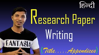 How to write a research paper (Title, Abstract........... References, Appendices) (Hindi)