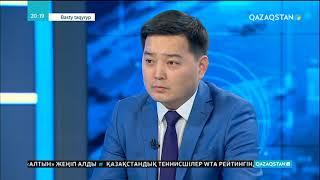 03.12.2018 - Basty taqyryp (Басты тақырып) - Забира Оразалиева