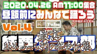 mqdefault - 【純悪ダンス部】 課題曲「最高」~まとめ~ vol.4