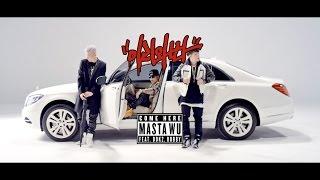 MASTA WU – 이리와봐(COME HERE) (feat. Dok2, BOBBY) M/V