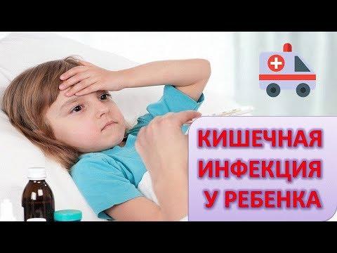 Чем лечится гепатит с и в