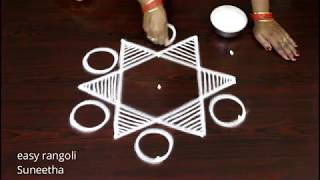 Simple Star Kolam    Cute Rangoli With 5 Dots    Beutiful Flower Muggulu    Easy Designs By Suneetha
