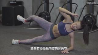 FitTime睿健时代 单次训练:冯冉腹部训练计划 by FitTime睿健时代-官方频道