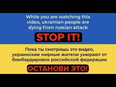 Настя Каменских - Попа как у Ким