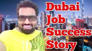 दुबई नौकरी सफलता की कहानी ||Dubai Job Success Story | Azhar Vlogs | Dubai Jobs In Dubai 2018