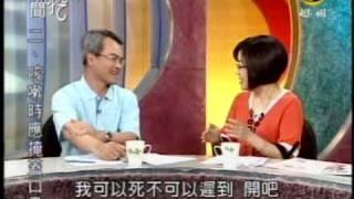 新聞挖挖哇:沒有血緣的親情(1/8) 20090518