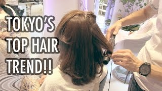 Tokyo's Top Hair Trend! - Aura Tokyo - Video Youtube